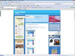Vista_Firefox.png