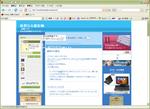 XP_IE6_Firefox_Blue.PNG